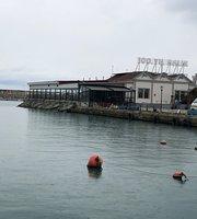 100. Yil Balik Restaurant