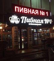 Pivnaya №1 na Komsomolskoi