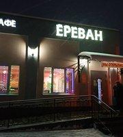 Yerevan Cafe