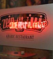 Zein Restaurant