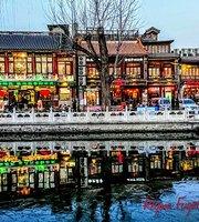 Houhai Xixia Bar