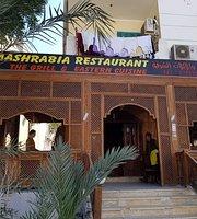 El Mashrabia Restaurant