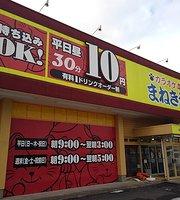 Karaoke Hompo Manekineko Fukushima Nishichuo