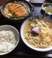 Nichiai Udon Shishikui