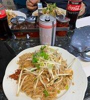 Siam Feinkost