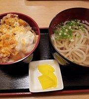 Hamaichi Udon