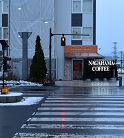 Nagahama Coffee Morioka Station West Entrance