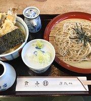 Ginsho, Takabatake Honten