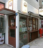 Yeon Woon Dang Jeonpo Cafe Street