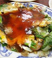Wu Yixing oyster omelets
