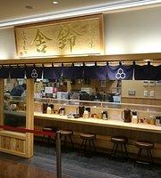 Sharin JR Saitama Shintoshin Bldg.