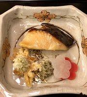 Kyoto Cuisine Irifune