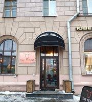 The Telki