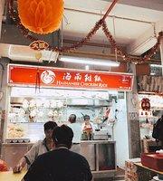 Dong Dong Hainanese Chicken Rice