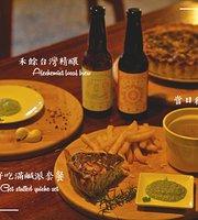Wu Lou Pie Pie
