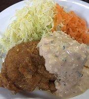 Miyazaki No Local Chicken