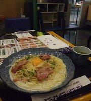 Yudeageno Spaghetti Yomenya Goemon Hiroshima Shareo