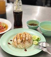KuangHeng Chicken Rice Pratunam