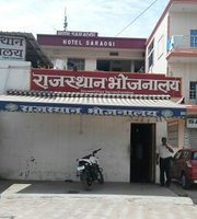 Rajasthan Bhojnalaya