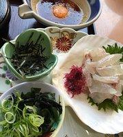 Hamami-Kan Atago Funaba-Dori