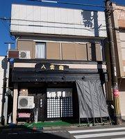 Yagumosushi, Katsuura