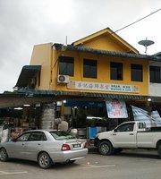 Hua Kee Seafood & Cafe