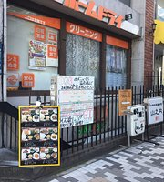 Yamanouchi Jingumae