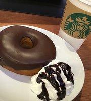 Starbucks Coffee Tsutaya Bookstore Shinonome