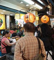 Da Taipei Soy Stewed Food Shop