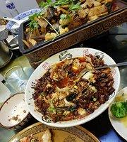 Chuan Xiang Restaurant