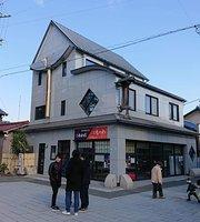 Matsugi Shop