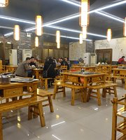 ZhaoLao Si Hotpot (RenMin)