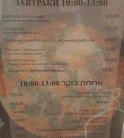Mendy's Kosher Restaurant