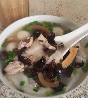 Chop Hing Huong