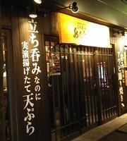 Atariya Shokudo Higashidori