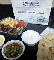 Kabab Al Bustan