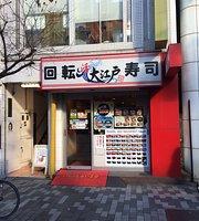 Oedo Shinjuku Ekimae