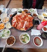 Nokji Won Restaurant