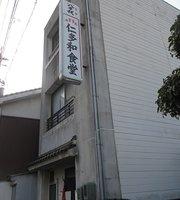 Nitakazu