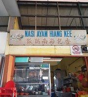 Nasi Ayam Hiang Kee