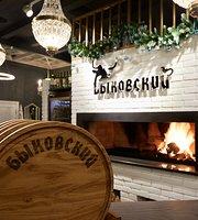 Bykovskiy