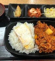 Miso Box