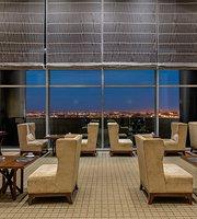 Mirador Lounge Restaurant