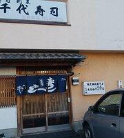 Chiyozushi