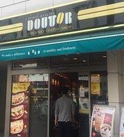 Doutor Coffee Shop Yotsuya 1chome Minami