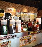 Ikinari Steak Higashi-Matsuyama