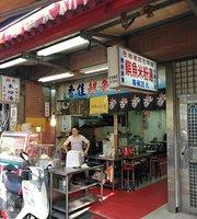 香佳鲯鱼米粉汤