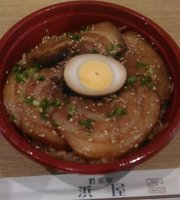 Ginmaitei Hamaya Aeon Kisarazu Asahi