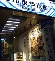 Danmaya Fisheries Sapporo North Exit