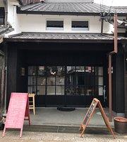 Akino Kitchen